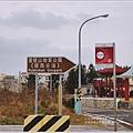 奎壁山地質公園(摩西分海)-2020-10-01.jpg