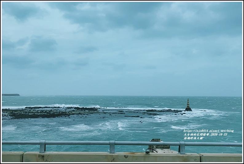 澎湖跨海大橋-2020-10-20.jpg
