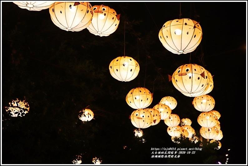 澎湖國際海灣燈光節-2020-10-02.jpg