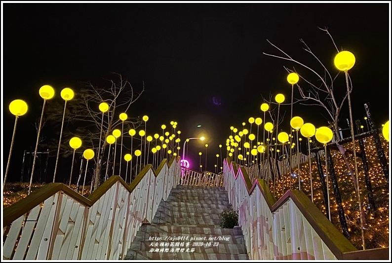 澎湖國際海灣燈光節-2020-10-04.jpg