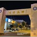 澎湖國際海灣燈光節-2020-10-03.jpg