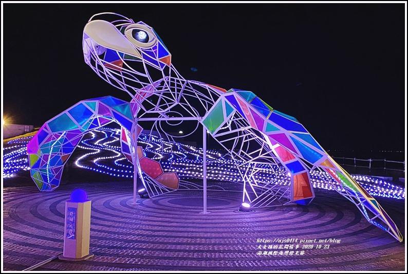 澎湖國際海灣燈光節-2020-10-08.jpg