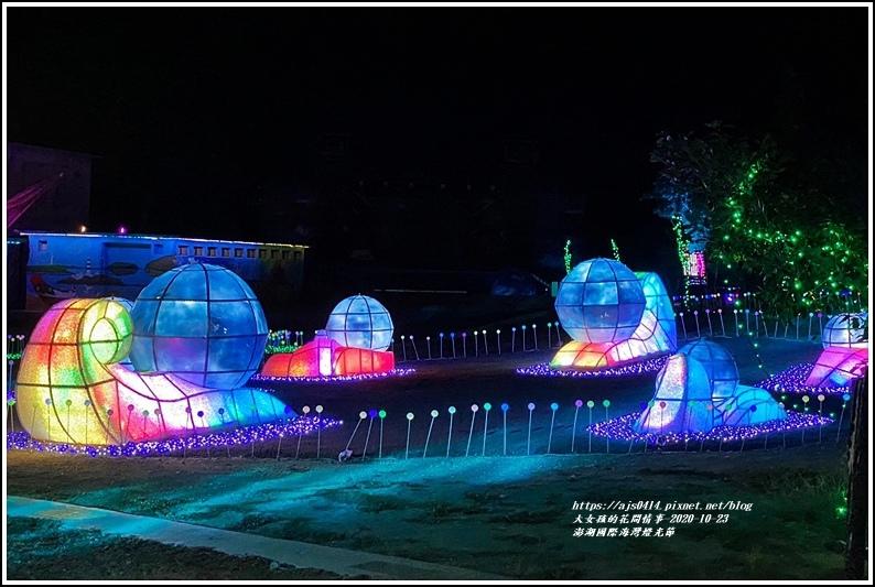 澎湖國際海灣燈光節-2020-10-13.jpg