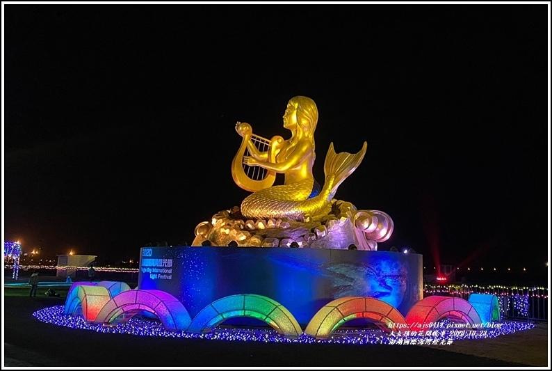 澎湖國際海灣燈光節-2020-10-17.jpg