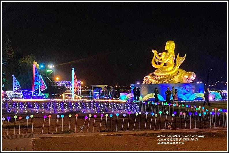 澎湖國際海灣燈光節-2020-10-15.jpg