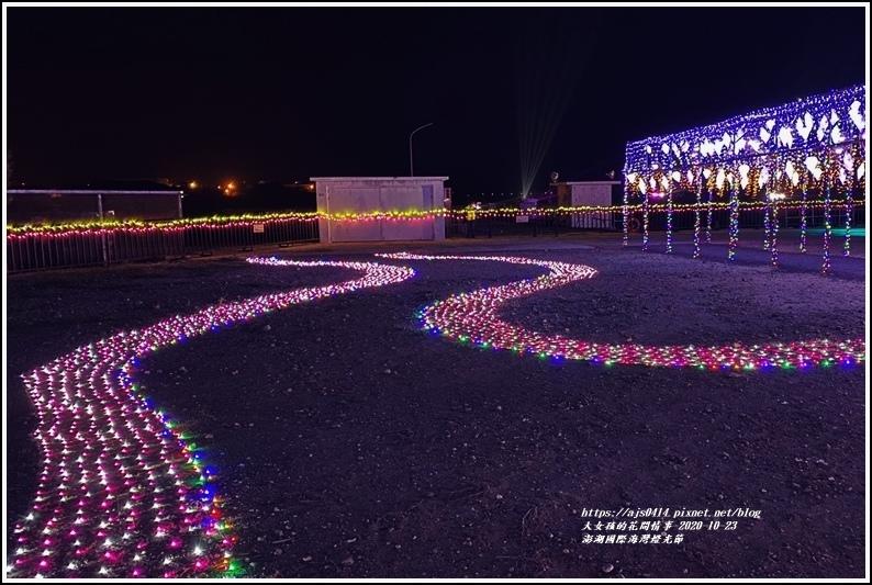 澎湖國際海灣燈光節-2020-10-26.jpg