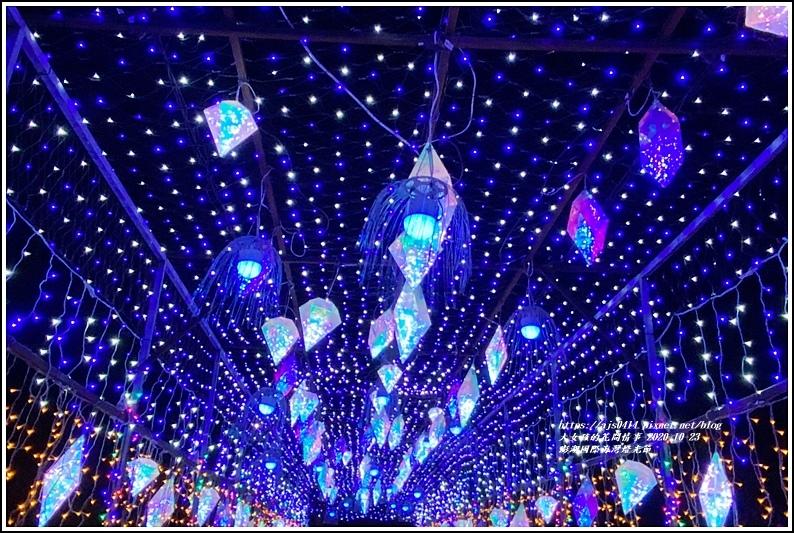 澎湖國際海灣燈光節-2020-10-31.jpg