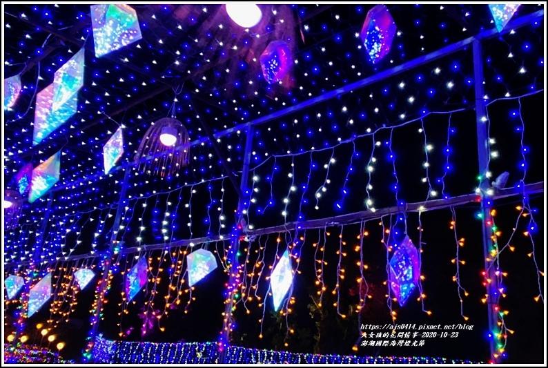 澎湖國際海灣燈光節-2020-10-32.jpg