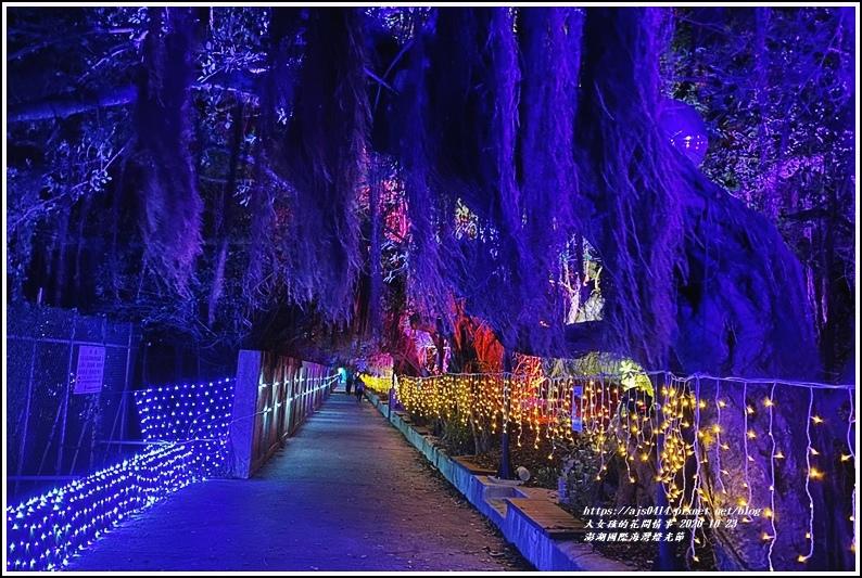 澎湖國際海灣燈光節-2020-10-46.jpg