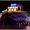 澎湖國際海灣燈光節-2020-10-47.jpg