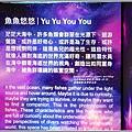 澎湖國際海灣燈光節-2020-10-54.jpg