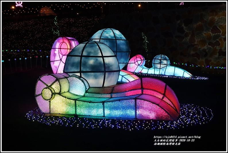 澎湖國際海灣燈光節-2020-10-57.jpg