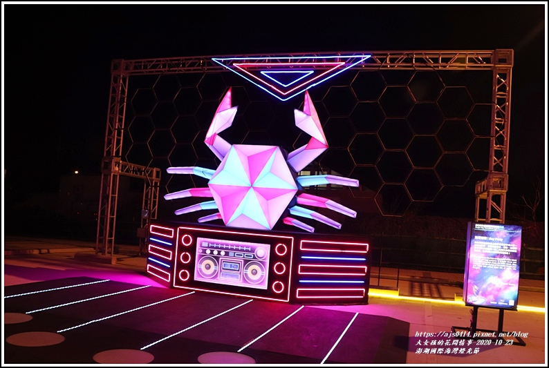 澎湖國際海灣燈光節-2020-10-64.jpg