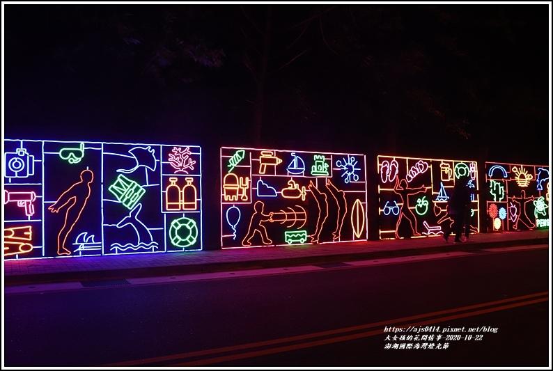 澎湖國際海灣燈光節-2020-10-70.jpg