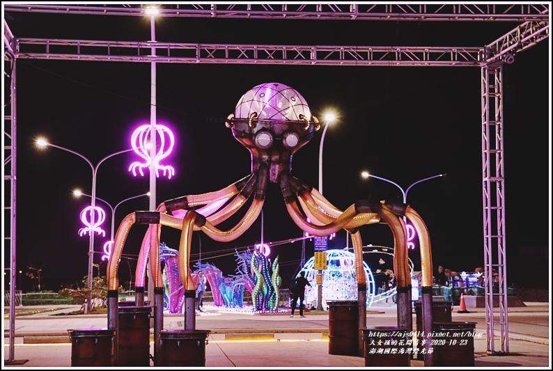 澎湖國際海灣燈光節-2020-10-66.jpg