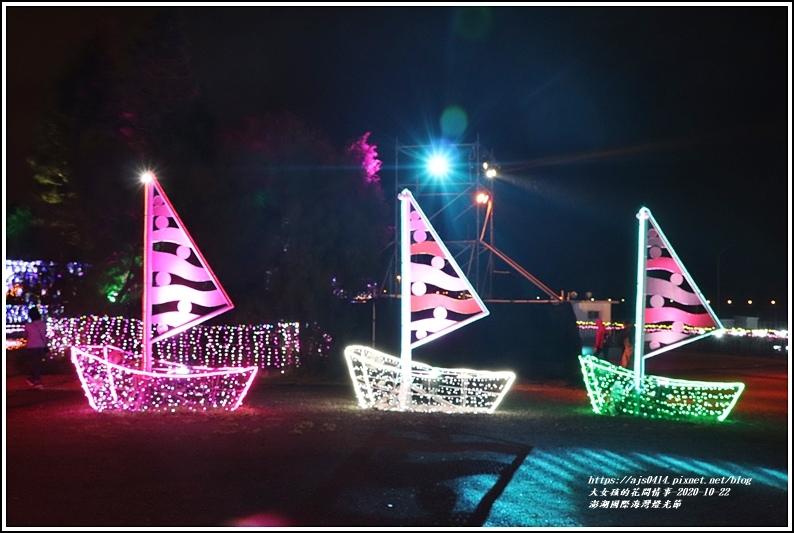 澎湖國際海灣燈光節-2020-10-73.jpg