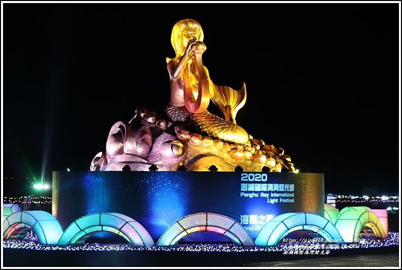 澎湖國際海灣燈光節-2020-10-81.jpg