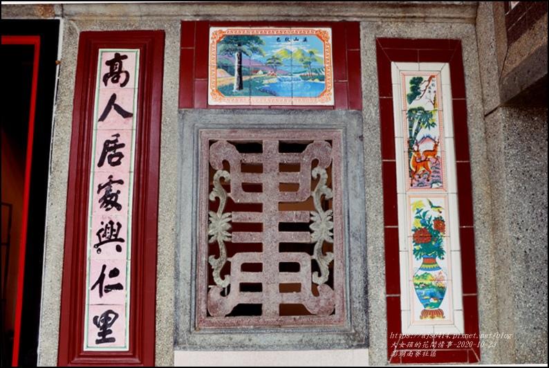 澎湖南寮社區-2020-10-17.jpg