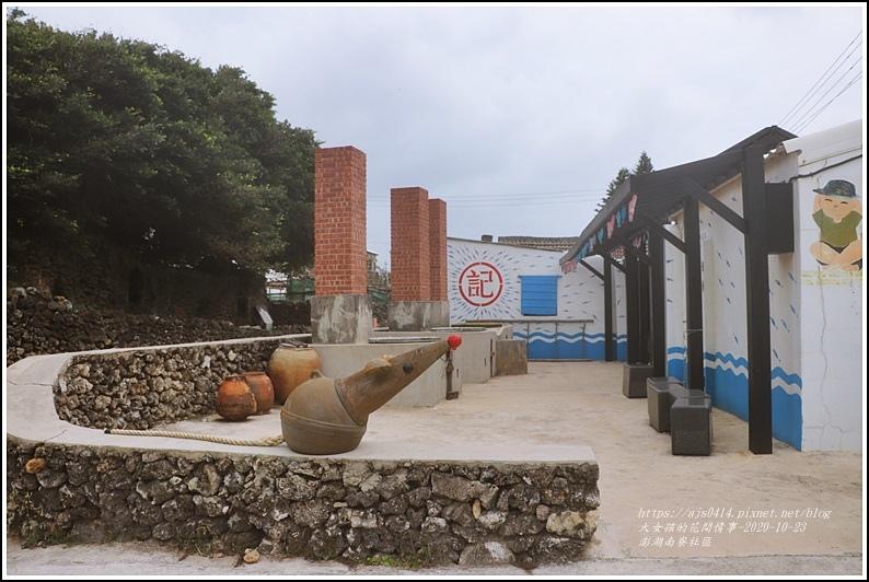 澎湖南寮社區-2020-10-11.jpg