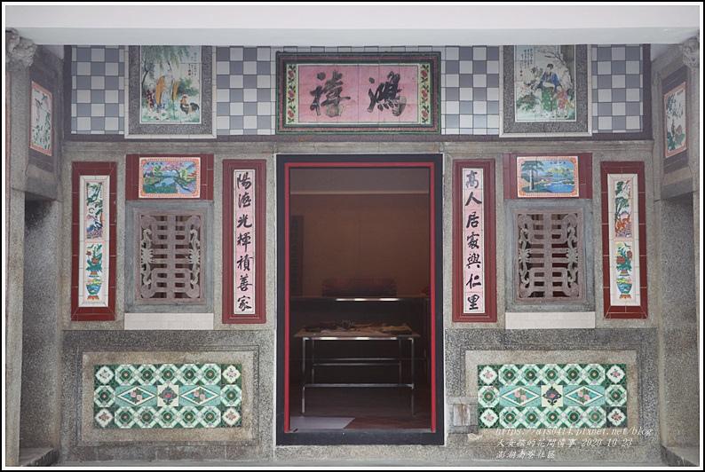 澎湖南寮社區-2020-10-15.jpg