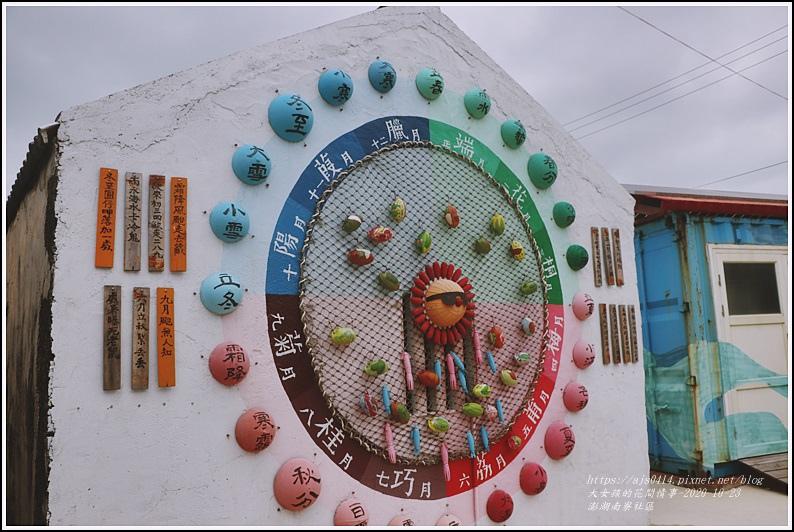 澎湖南寮社區-2020-10-06.jpg