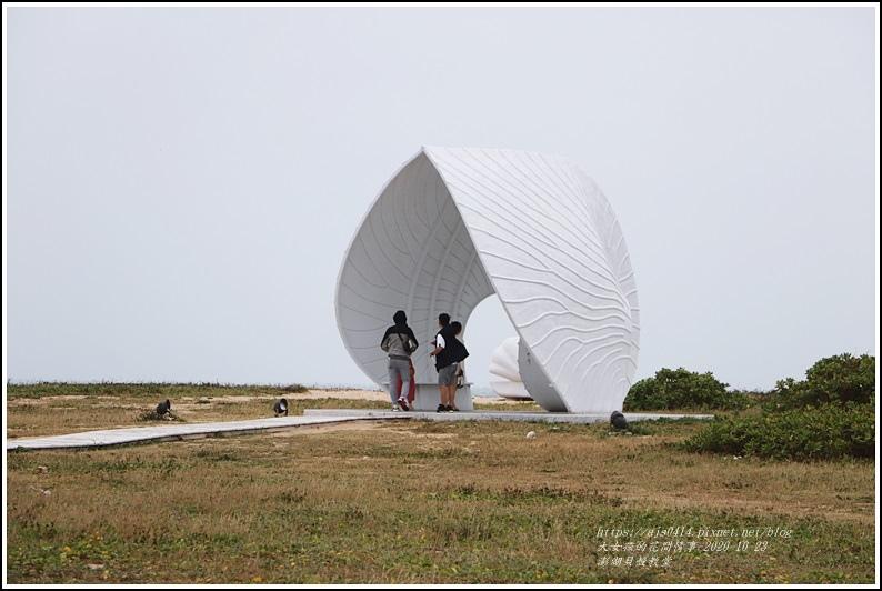澎湖貝殼教堂-2020-10-24.jpg