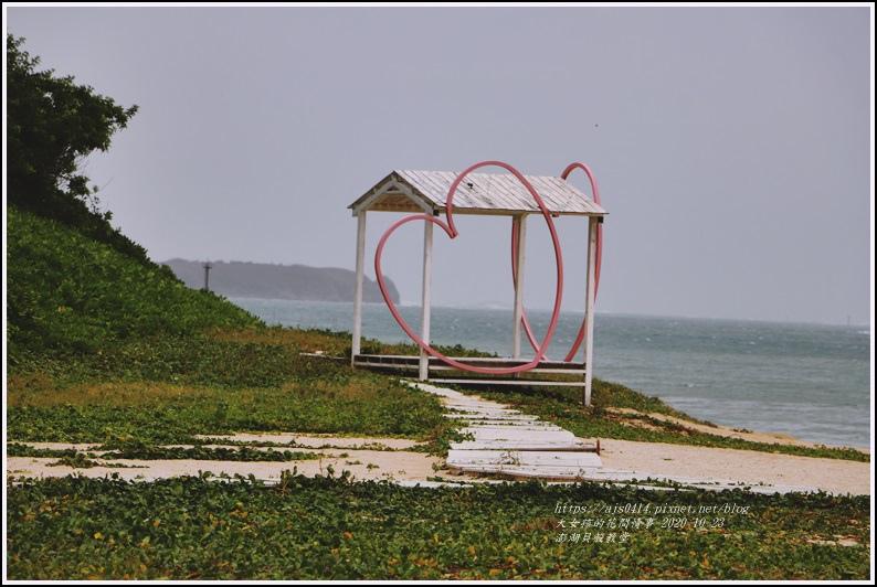 澎湖貝殼教堂-2020-10-04.jpg