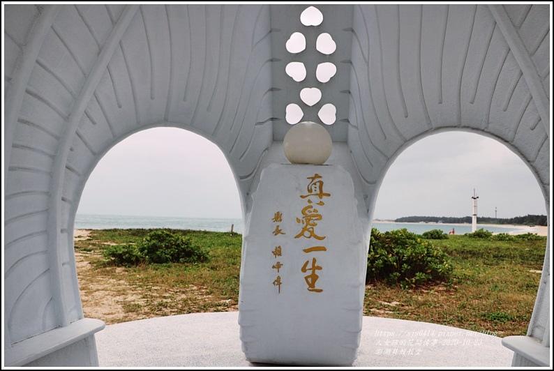 澎湖貝殼教堂-2020-10-03.jpg