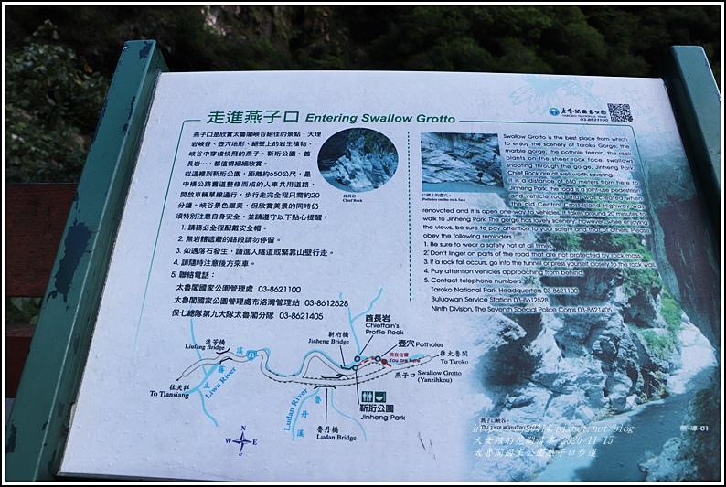 燕子口步道(太魯閣國家公園)-2020-11-03.jpg