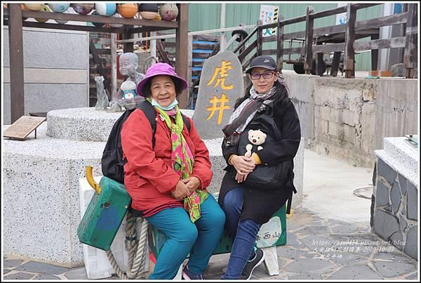 澎湖虎井嶼-2020-10-90.jpg