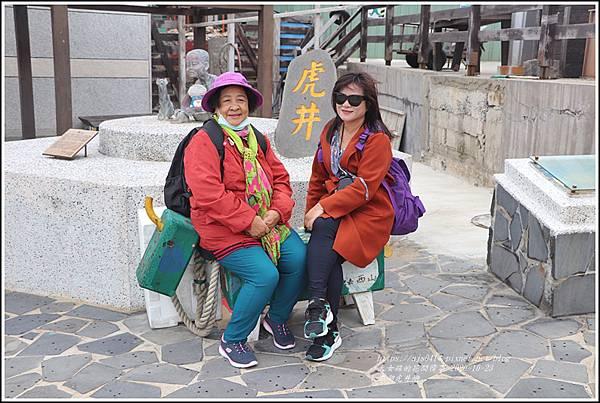 澎湖虎井嶼-2020-10-89.jpg