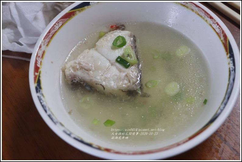 澎湖虎井嶼-2020-10-87.jpg