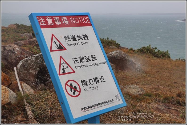 澎湖虎井嶼-2020-10-66.jpg