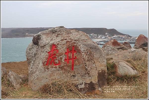 澎湖虎井嶼-2020-10-60.jpg