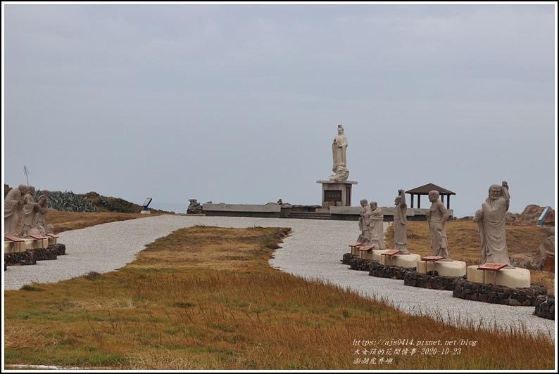 澎湖虎井嶼-2020-10-51.jpg