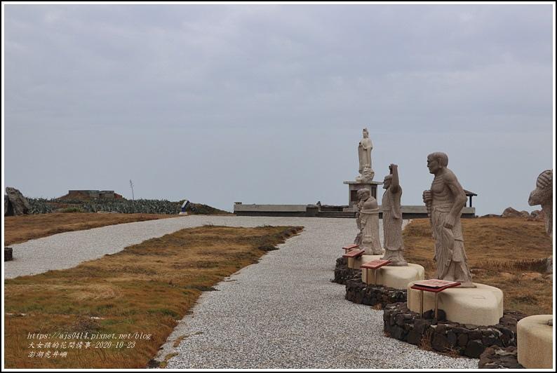 澎湖虎井嶼-2020-10-52.jpg
