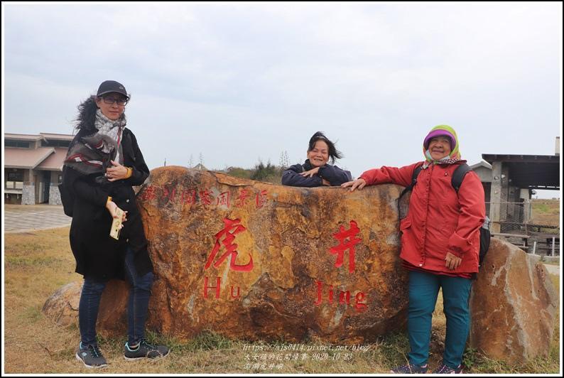 澎湖虎井嶼-2020-10-48.jpg