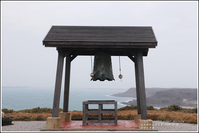 澎湖虎井嶼-2020-10-50.jpg