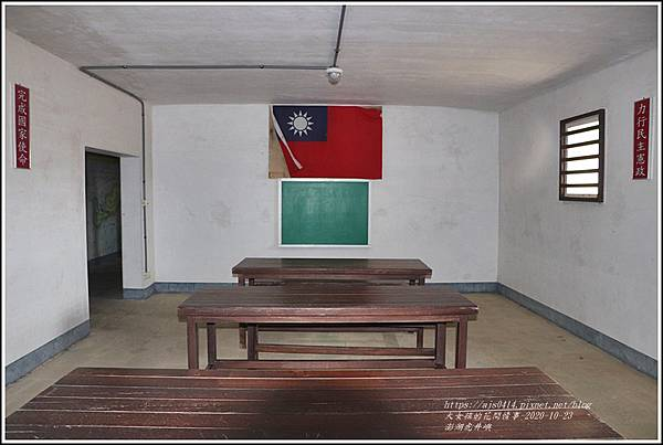 澎湖虎井嶼-2020-10-37.jpg