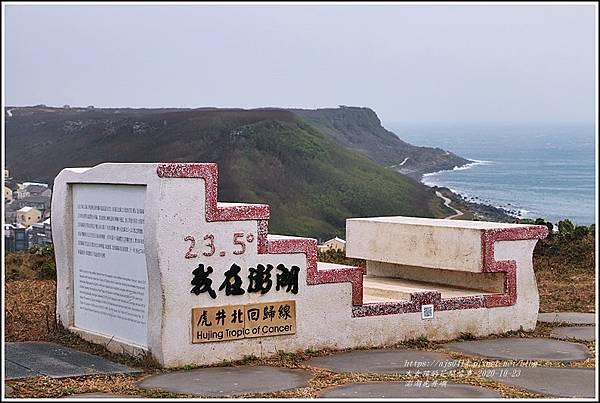 澎湖虎井嶼-2020-10-33.jpg