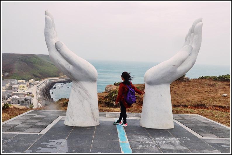 澎湖虎井嶼-2020-10-23.jpg