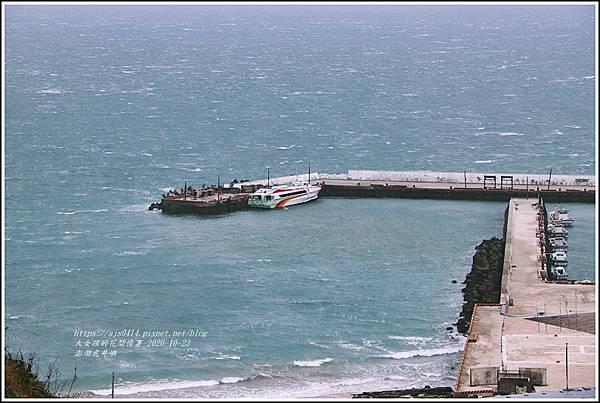 澎湖虎井嶼-2020-10-22.jpg