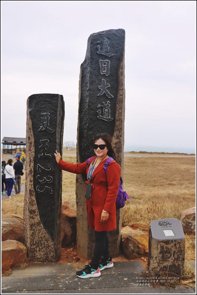 澎湖虎井嶼-2020-10-07.jpg