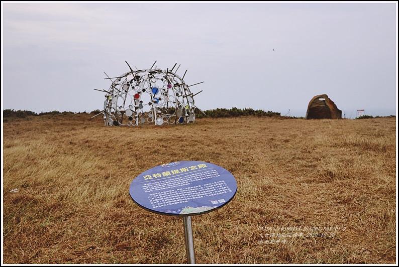 澎湖虎井嶼-2020-10-08.jpg
