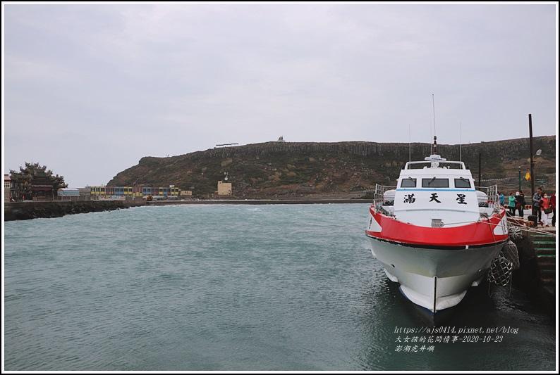 澎湖虎井嶼-2020-10-01.jpg