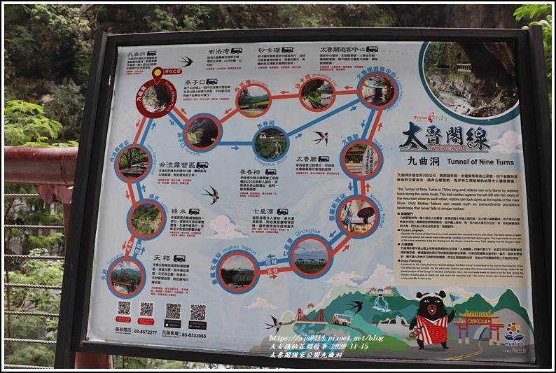 太魯閣國家公園九曲洞-2020-11-04.jpg