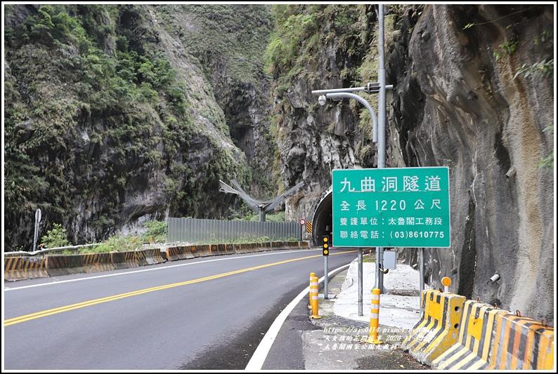 太魯閣國家公園九曲洞-2020-11-01.jpg