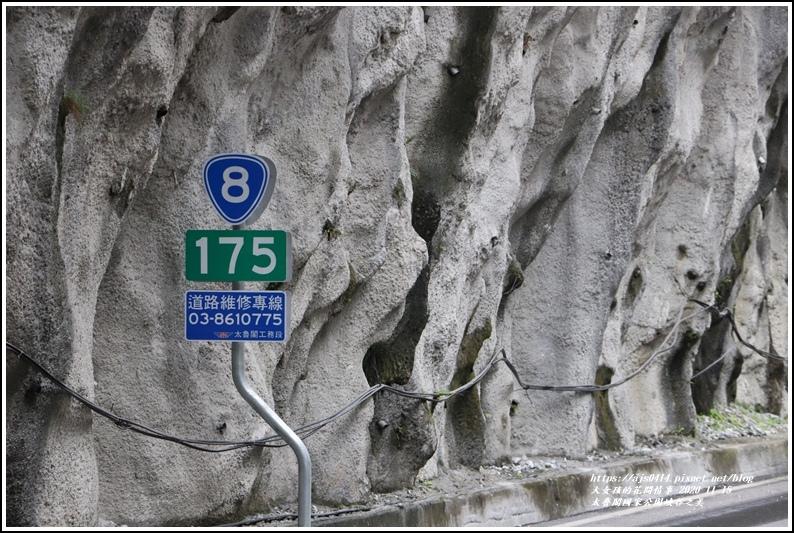 太魯閣國家公園峽谷之美-2020-11-25.jpg