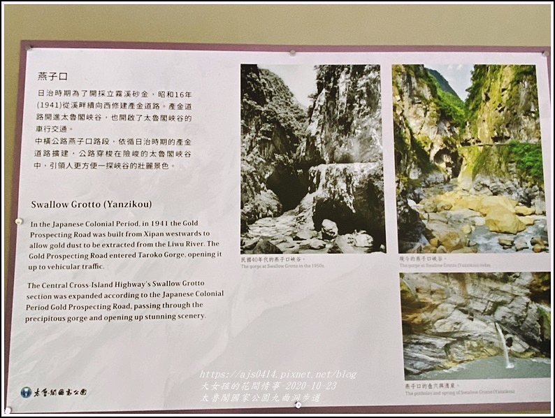 太魯閣國家公園九曲洞步道-2020-11-60.jpg