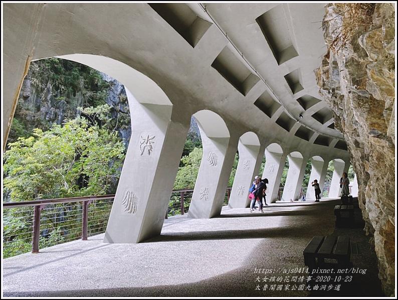 太魯閣國家公園九曲洞步道-2020-11-61.jpg